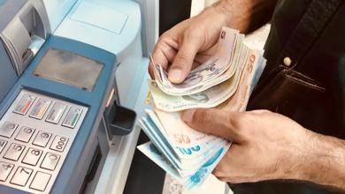 Kredi Kartı Asgari Ödemesi Yapılmazsa Ne Olur?