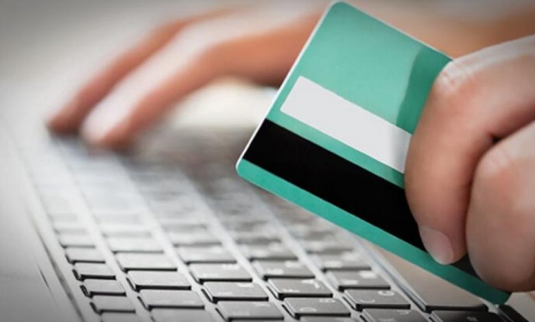 Kredi Kartından EFT ve Havale Nasıl Yapılır?