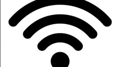 Herkese Açık Kablosuz Ağlara Bağlanırken Dikkat!